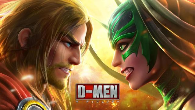 英雄たちを率いて地球を守れ! スマホ向け戦略アプリ「D‐MEN ザ ディフェンダー」【編集部オススメアプリ】