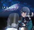 2021年1月放送のTVアニメ「ゆるキャン△ SEASON2」本予告映像を公開!