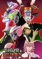 アニメ「TIGER & BUNNY」シリーズの主題歌・サントラ・キャラクターソングが一挙サブスク解禁!