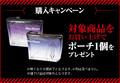 「エヴァンゲリオン」×マックハウス第2弾、ハーフZIPパーカやトートバッグが本日発売!「シン・エヴァンゲリオン劇場版」公開記念