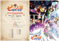 パロディー風ミニアニメ「劇団七つの大罪」が本日よりYoutubeで公開! 1月には池袋・横浜で「リアル・ホーク」グリーティングも!
