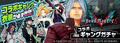 スマートフォンゲーム「A.I.M.$」(エイムズ) 初シーズン本日開始! フレンドミッションクリアでURチケット最大100枚獲得!!