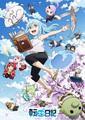 TVアニメ「転生したらスライムだった件  第2期」&「転スラ日記」、豪華特典満載のBlu-rayが発売決定!