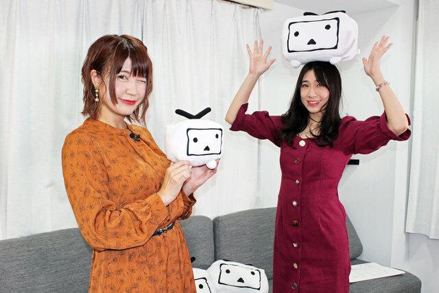 原奈津子&小見川千明が、邪教徒と大富豪で勝負!! 公式番組「集まるんですの!邪神の星」第4回レポート