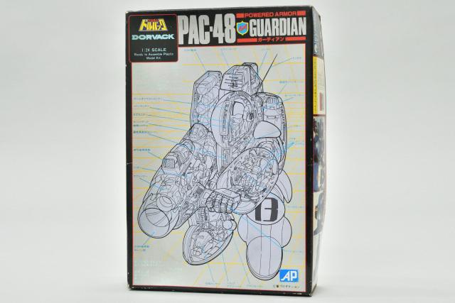 「特装機兵ドルバック」に出てきた強化服「パワードアーマー」のプラモデルを組み立てたら、1983年のロボットアニメ隆盛期が垣間見えた!【80年代B級アニメプラモ博物誌】第6回