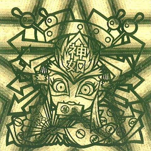 令和に「ガムラ」「ラーメンばあ」が蘇る!? おまけシール新シリーズ「ガム女学園」始動! 幕開けを飾る序章シールは本日発売