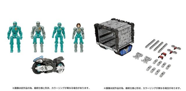 「ダイアクロン」の世界を無限に広げる「移動基地隊員セット02」&「エクストラポッドグランダー拡張ユニット」がタカラトミーモール限定で登場!