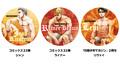 「進撃の巨人」2021年4月9日に連載完結! 最終巻は6月9日発売! 作者・諫山創コメント到着!!
