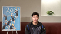 TVアニメ「2.43 清陰高校男子バレー部」第1話あらすじ&先行場面カット公開! 1月7日(木)放送開始!