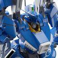 「ガンダム・センチネル」に登場する「ガンダムMk-V」、ついに完全新規造形で初マスターグレードキット化!!
