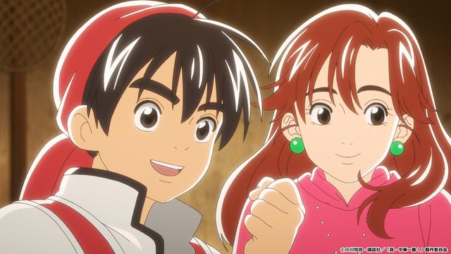 1月11日(月)放送開始のTVアニメ「真・中華一番!」2期、第1話のあらすじ&先行場面カット公開!