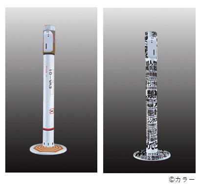 「シン・エヴァンゲリオン劇場版」公開記念! エヴァンゲリオンモデルの非接触型自動噴霧器「スマートミスト」を1名にプレゼント