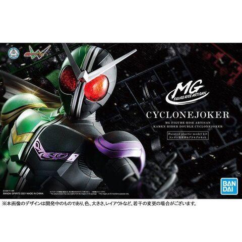 新たなるプラモデル作りを体感せよ―「MG FIGURE-RISE ARTISAN 仮面ライダーW サイクロンジョーカー」登場!