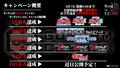 「ガンダムチャンネル」にて、TVシリーズ「機動戦士ガンダム THE ORIGIN 前夜 赤い彗星」1月11日(月)より、全話配信スタート!