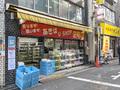 中古デジカメなどを扱う「あきばU-SHOP2号店」が、1月11日をもって店舗改装のため一時休業 「牛丼専門サンボ」となり