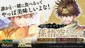 峰倉かずや原作の大人気漫画「最遊記」シリーズ、再びTVアニメに! 人気エピソード「Even a worm編」をアニメ化!