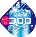 「鬼滅の刃」×「UHA味覚糖」、コラボ第7弾! 「コロロ 鬼もりピーチ」2021年1月25日より発売!
