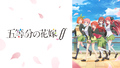 「リゼロ」「ゆるキャン△」「呪術廻戦」など人気作が続々!「ABEMA アニメチャンネル」2021年冬アニメ作品ラインアップ発表!