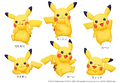 でんげきBOX「ピカチュウ東京ばな奈」12袋入が通販で出現チュウ!「ピカチュウ東京ばな奈」達をまとめてゲット!