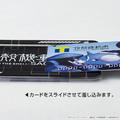 「攻殻機動隊SAC_2045」Tカードの事前発行受付がスタート! 田中敦子サイン入り台本のプレゼントも!