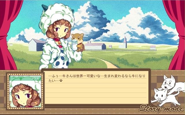 【Steam】ハッピー牛(ぎゅう)イヤー!丑年だから遊びたい牛がテーマのPCゲーム特集
