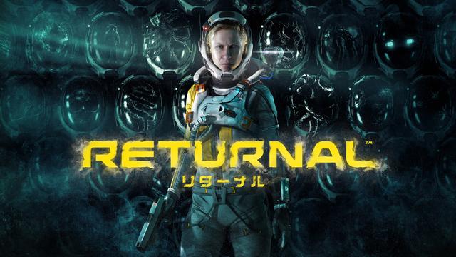 3月19日発売のPS5用ローグライクTPS「Returnal」 、戦闘システムを公開!