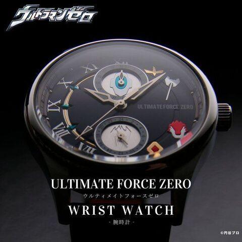 「ウルトラマンゼロ」から、ウルティメイトフォースゼロをモチーフにした腕時計が登場!