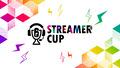 「レインボーシックス シージ」、ストリーマー向け大会「R6 STREAMER CUP」を2月23日に開催! 参加応募もスタート!