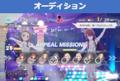 2021年発売のPS4/Steam「THE IDOLM@STER STARLIT SEASON」、新曲「SESSION!」MV&ゲームシステム新情報を公開!