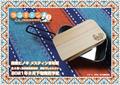 「ゆるキャン△」から、本栖高校校章となでしこ&リン柄のまな板が登場! 本日1月18日(月)予約販売開始!!