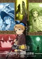 TVアニメ「無職転生 ~異世界行ったら本気だす~」、第3話「友達」あらすじ&先行カット公開!