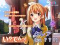 鉄道×ASMR音声作品「いやでんっ! 〜癒やしの寝台列車〜」シーズン2、第2弾キービジュアル公開!