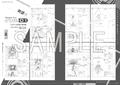 「ダンガンロンパ」10周年豪華記念本の中身をチラ見せ! 記念グッズ第3弾の先行予約もスタート!