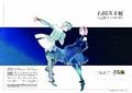 「石田スイ展 [東京喰種 ▶ JACKJEANNE]」展示内容やグッズを公開! イラスト約710点×TK(#凛として時雨)コラボも!