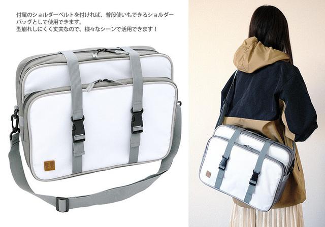 アニメ「ゆるキャン△」より、志摩リン愛用の「サイドバッグ」がバージョンアップして新発売!