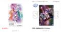 劇場版「BanG Dream! Episode of Roselia Ⅰ : 約束」、メインビジュアルや前売券情報が公開! スペシャルバージョンEDの先行カットも!