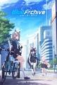 【学園×青春×物語】アプリ「ブルーアーカイブ -Blue Archive-」が2月4日にリリース! アニメPV公開!