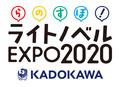 「Re:ゼロから始める異世界生活」、42話あらすじ・先行カット・予告動画公開! 「KADOKAWA ライトノベルEXPO 2020」にてステージ配信決定