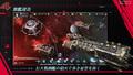 宇宙艦隊を率いて銀河を冒険しよう! SF戦略シミュレーション「Infinite Galaxy」、1月21日より配信中!!