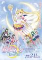 「美少女戦士セーラームーンEternal」より西陣織長財布が本日発売! スーパーセーラーウラヌス&スーパーセーラーネプチューンをイメージ