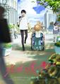 「第44回日本アカデミー賞」優秀アニメーション賞、劇場版「鬼滅の刃」、「ヴァイオレット・エヴァーガーデン」など5作品が受賞