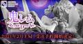 "TVアニメ「リゼロ」、エミリア・レムの""氷結""と""鬼""をコンセプトにしたCrystal Dress Ver.フィギュアの新バージョンが発売決定!"