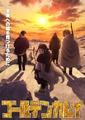 「ゴールデンカムイ」第三期Blu-ray&DVD特典、書き下ろしドラマCDの内容を公開ッ! 尾形やキロランケたちのマル秘エピソード