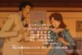 アニメ「名探偵コナン」放送1000回記念プロジェクト、「The Best of OPED」中間発表! 現在のトップ3は?