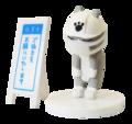「マスクつき仕事猫」&「置き薬ボールチェーン」! 今月は、何はなくとも健康が一番!なガチャを紹介!!【ワッキー貝山の最新ガチャ探訪第48回】