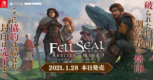 数々のアワードを受賞したSRPG「フェルシール:アービターズマーク」、日本語版が本日発売!