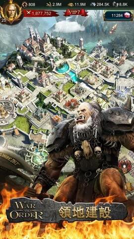 混沌とした世界に覇を唱え、秩序を取り戻せ! 魔法やドラゴンが飛び交うファンタジー「War and Order」【編集部オススメアプリ】