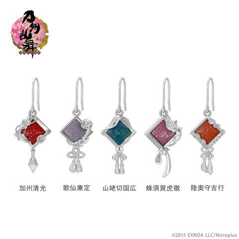「刀剣乱舞-ONLINE-」、伝統技法「蒔絵」でデザインしたピアス5種の予約受付がスタート!