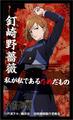 「呪術廻戦ばかうけ青のりしょうゆ味」が2月15日(月)より発売! 怪しく光るシール付き!