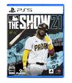 メジャーリーグの世界を楽しもう! PS5/PS4「MLB The Show 21」4月20日発売!